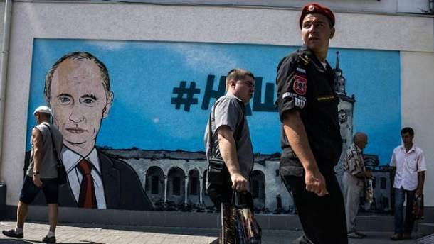 Україні немає причин радіти від зміни статусу окупованого Криму