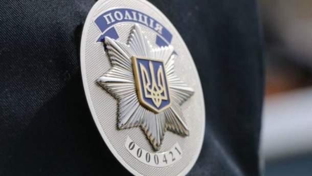Значок поліції