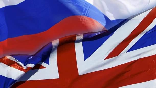 Росія та Британія зустрінуться
