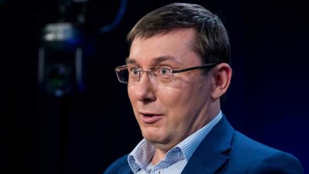 Юрій Луценко емоційно розповів про ставлення до Єфремова