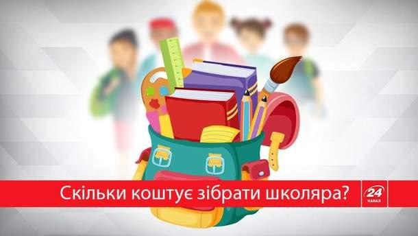 Щоб зекономити – слідкуйте за акціями та знижками на шкільні товари