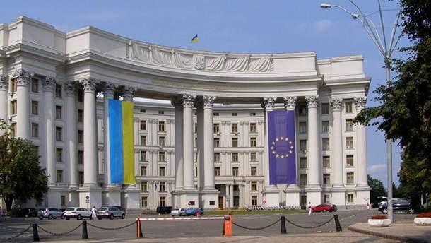 Здание МИД в Киеве