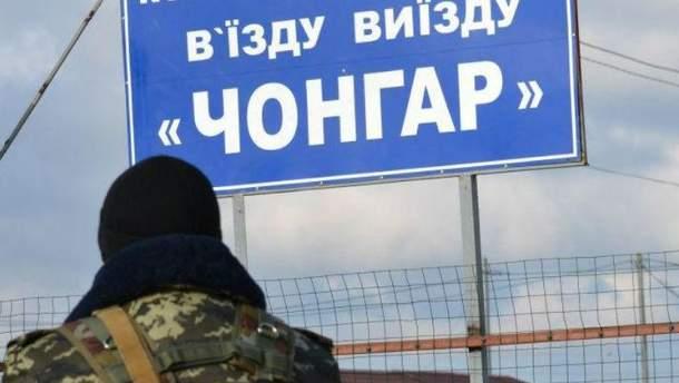 """Все """"провокации"""" готовились, чтобы """"убить туризм"""" в Крыму"""