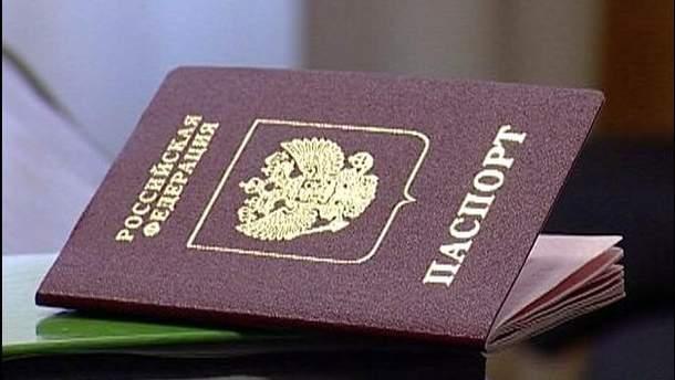 Паспорт оказался поддельным