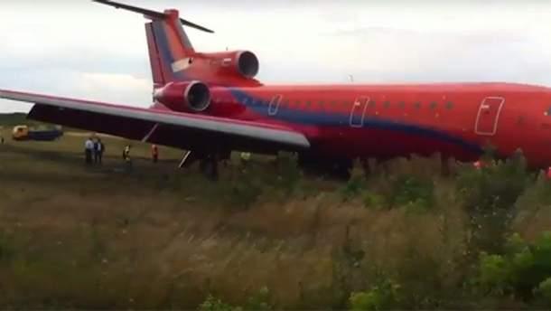 Аварія літака в Уфі