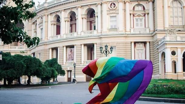 ЛГБТ-марша в Одессе не будет