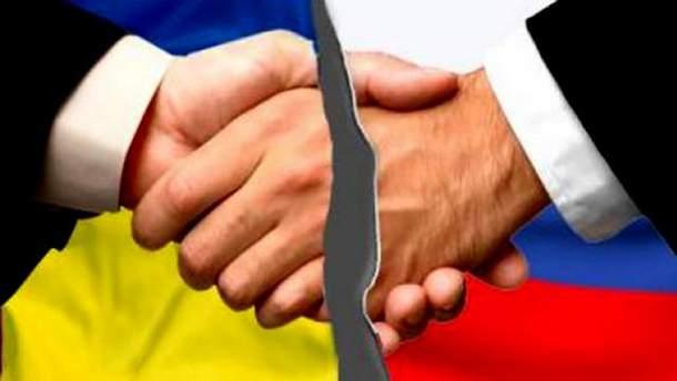 Дипломатичні відносини України з Росією