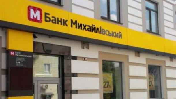 Чиновника обвиняют в доведении банка до неплатежеспособности.