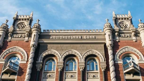 В Украине стало на один банк меньше