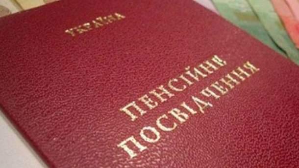 """""""Чиновники"""" выманили из бюджета Украины 100 тысяч гривен"""