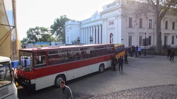 Марш равенства в Одессе