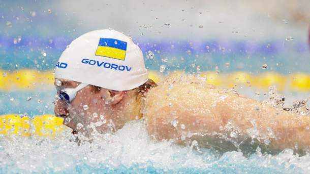 Андрей Говоров