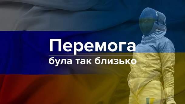 Українські шаблістки зупинились за крок до медалі