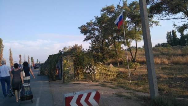 КПП Росії на кордоні з Кримом