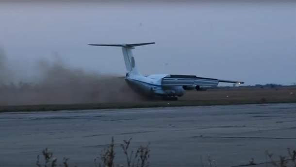 Обучение авиации