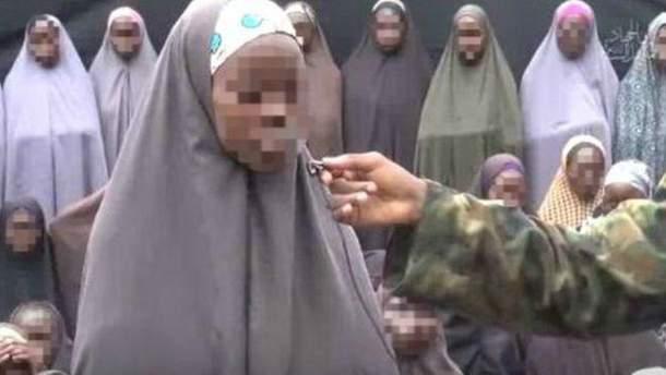 Похищенные девочки