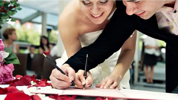 Брак за сутки можно будет оформить в 6 городах Украины