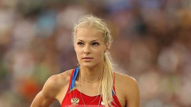 Дарья Клішина