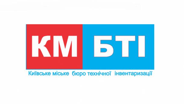 Київське БТІ