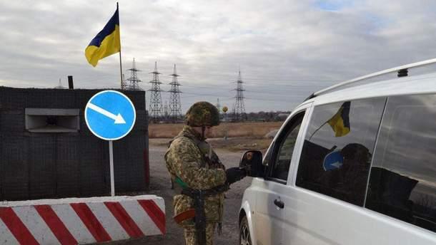 На Донбассе функционирует пять КВПП