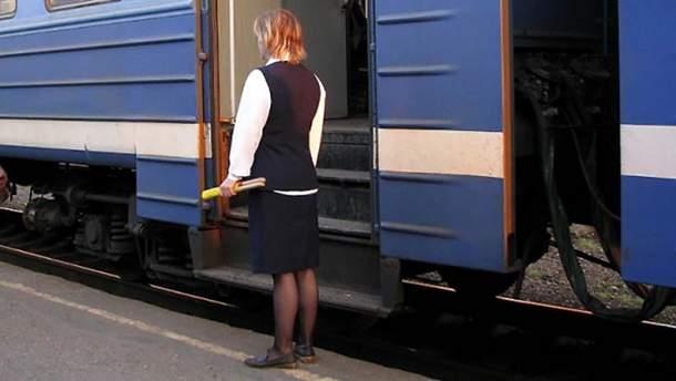 Провідниця обслуговувала потяг Москва – Київ