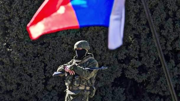 Символы современной России