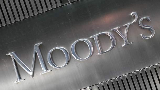 Прогнози від Moody`s невтішні для Росії