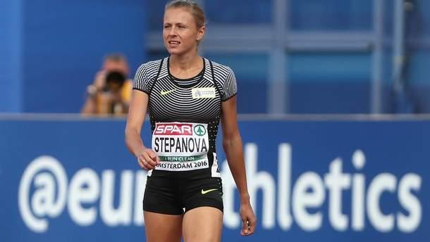 Юлія Степанова