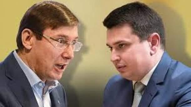 ГПУ боїться слідчих дій Антикорупційного бюро?