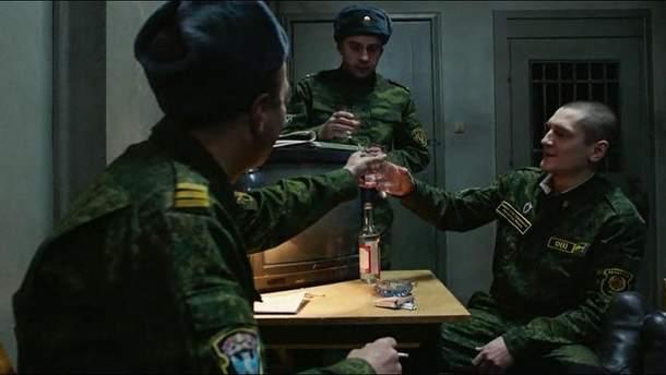 На Росії солдати люблять прийняти на груди