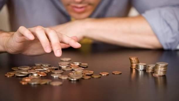Рахувати гроші
