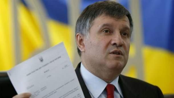 Аваков хочет уволить 99 генералов