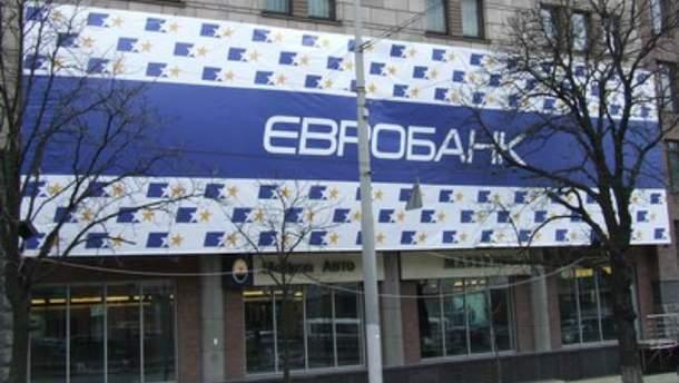 Банк  віднесли до категорії неплатоспроможних