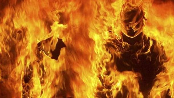Чоловік спалив себе