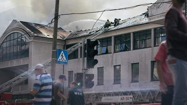 У Донецьку горить бізнес-центр