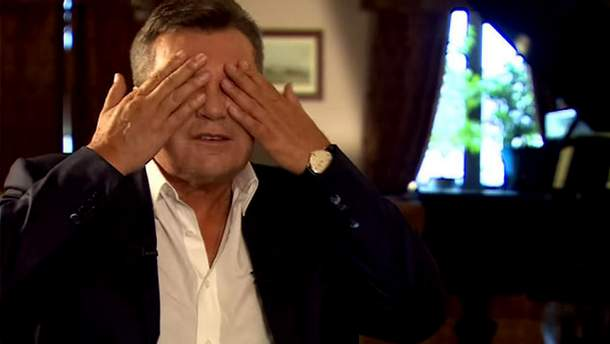 Виктор Янукович закрыл глаза