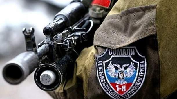 """Один з бойовиків воював за так звану """"Сомалі"""" в """"ДНР"""""""