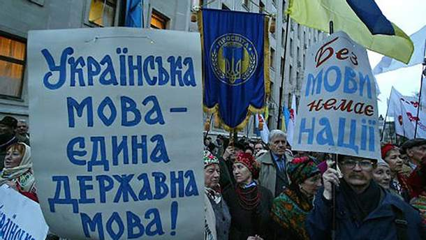 В Україні зросла кількість противників російської мови
