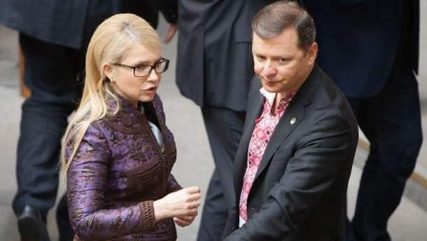 Юлия Тимошенко и Олег Ляшко будут безуспешно разыгрывать тарифную карту?