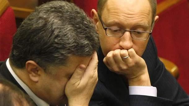 Петро Порошенко та Арсеній Яценюк