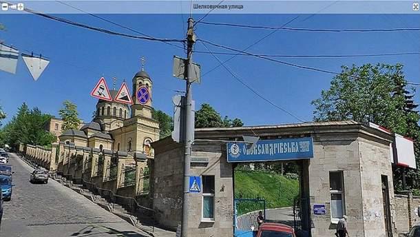 Олександрівська лікарня
