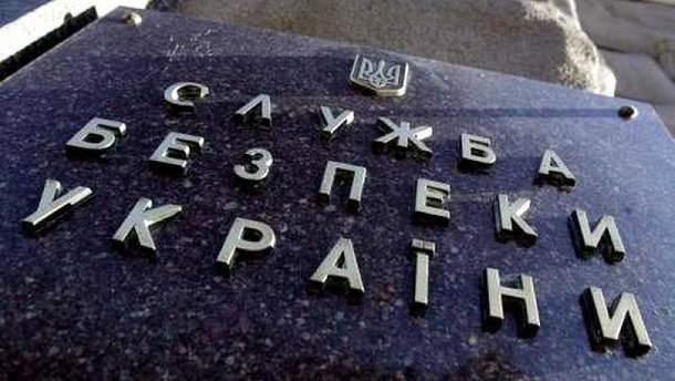 Службы безопасности Украины