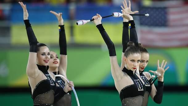 Українська команда з художньої гімнастики