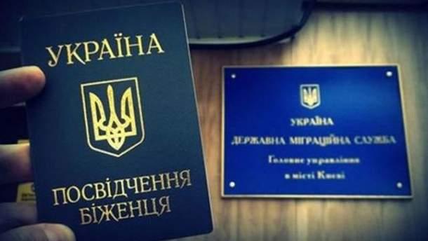 Відомий росіянин попросив притулку в Україні