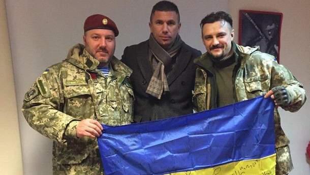 Ивица Пирич (в центре) в окружении бойцов АТО
