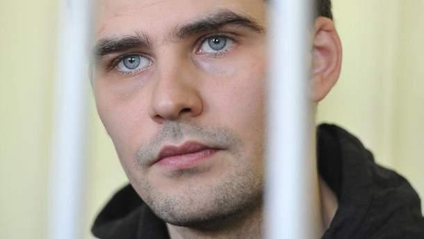 Александр Констенко