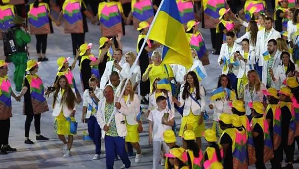 Украинская сборная на открытии Олимпиады