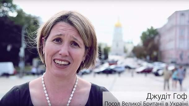 Привітання Україні