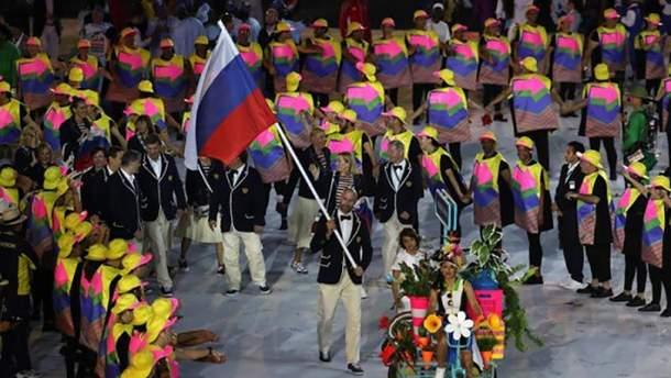 Російська олімпійська збірна