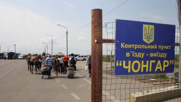Кримчан привітають з Днем українського прапора